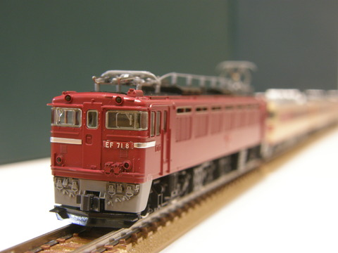 P9030007