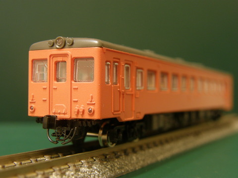 P5310058