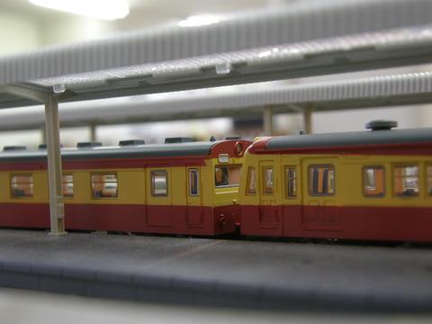 P5240017
