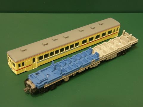 P5310048