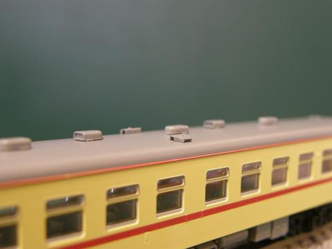 P5310023