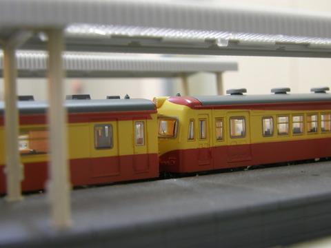P5240016