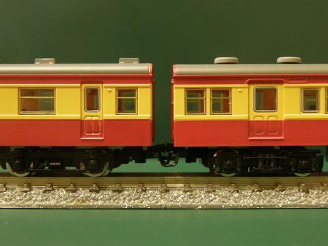 P4120081