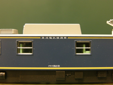 P6120014