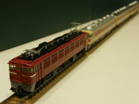 P9030005