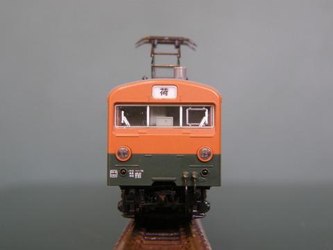 P6210028