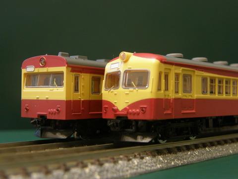P4120099