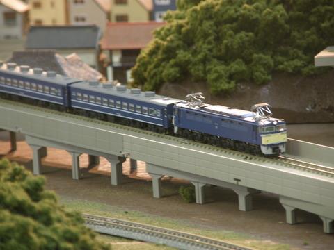 P5240029
