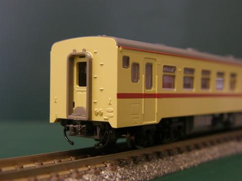 P5310022