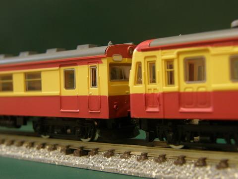 P4120085