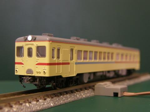 P5310043