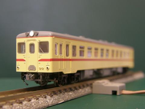 P5310017
