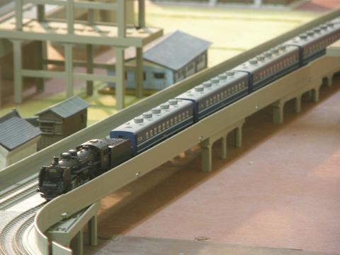 P5240026