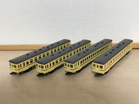 820B1900-AB89-4F14-B5D1-45492FA8FF63