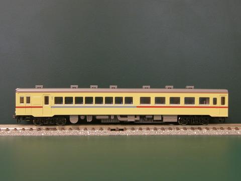 P5310046