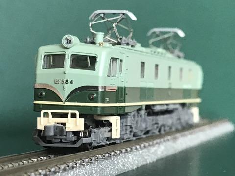 75335FE0-C449-47F1-94A5-461AE2A719E0