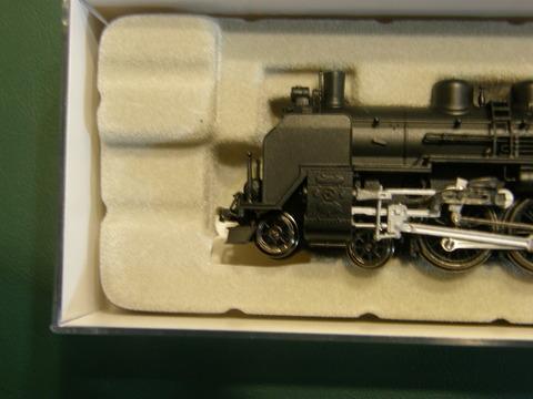 P4120065