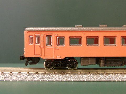 P5310057