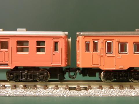 P5310066