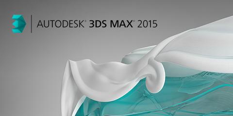 3dsmax2015_splash