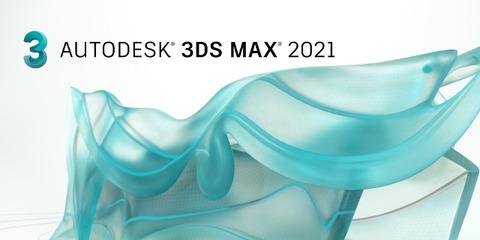 3dsmax2021_splash