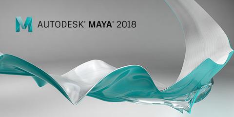 maya2018_splash