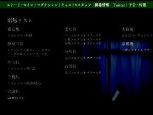 乃木坂まとめchan!