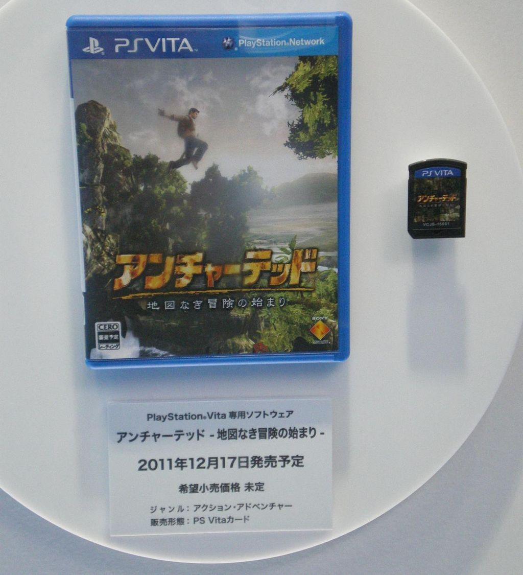 「PS Vitaカード」は必要だったのか?ソニーは物理メディアの重要性を強調 : PSVITA GEARS