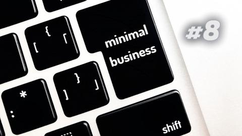 50代60代から始めるミニマルビジネス #8 シングルはシンプルである