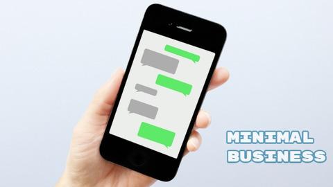 チャットを使うと時間が無駄にならない~Slack・LINE・Hangout・iMessage