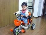 かっこいい自転車