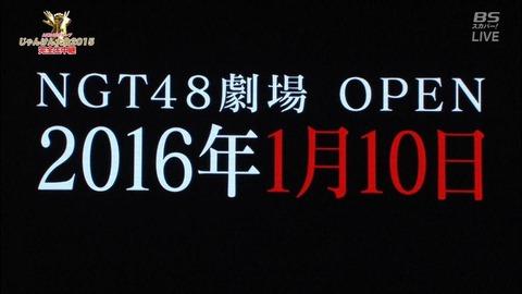 2015-09-16-19-15-41