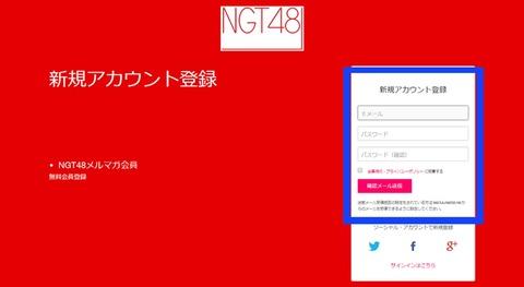 167293-toroku_step3
