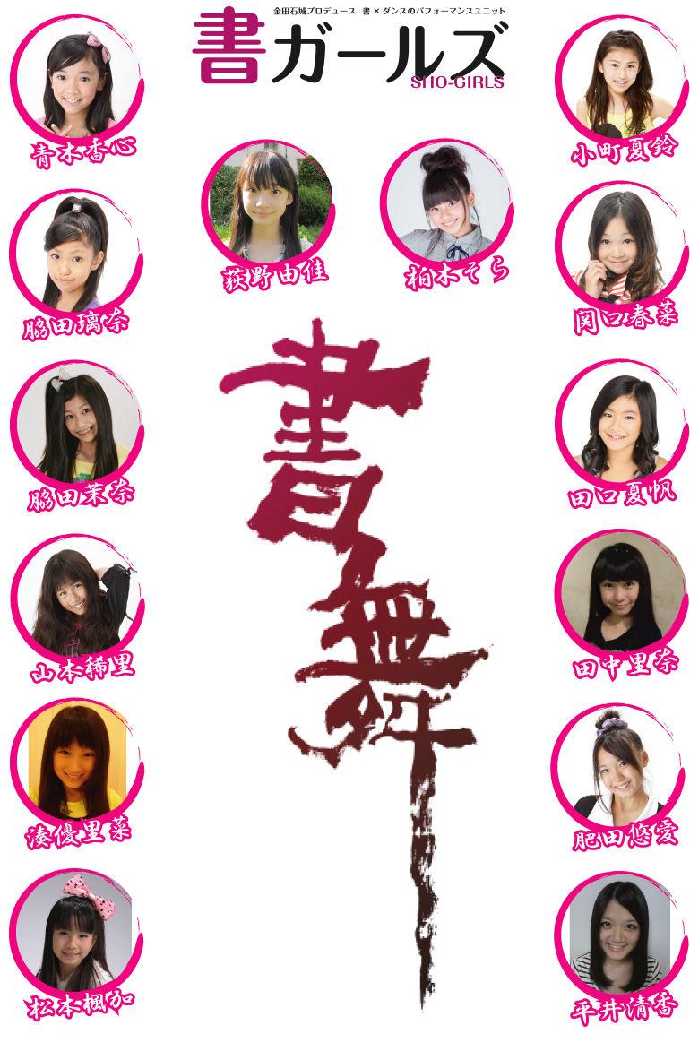 [新]HKT48vsNGT48さしきた合戦★2 ->画像>548枚