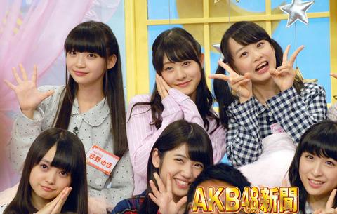 NGT48 荻野・加藤出演「AKB48の...
