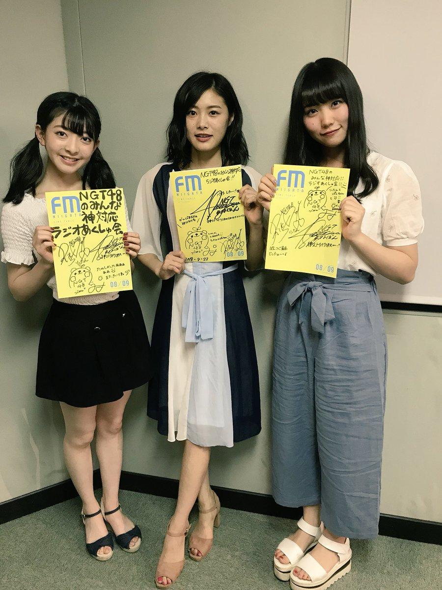 NGT48の画像 p1_3