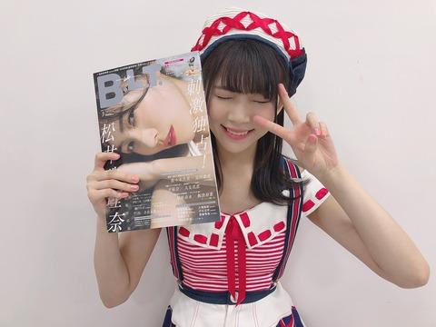 【NGT48奈良未遥】みはちゃんソログラビア、風紀委員に報告【高倉萌香】