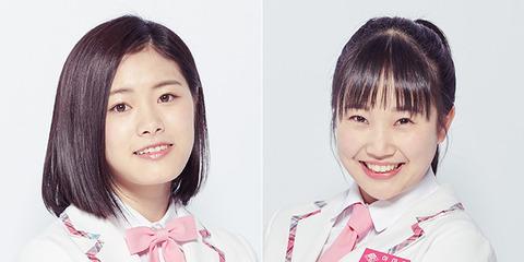 【NGT48】長谷川玲奈、脱落…【PRODUCE48】