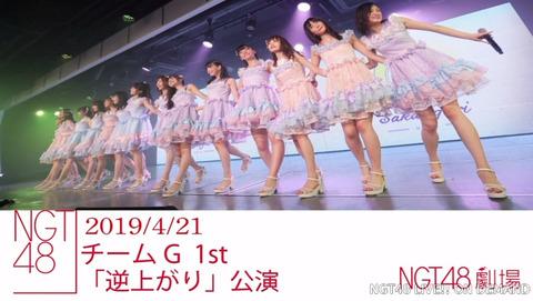 NGT48 菅原りこ、長谷川玲奈、山口真帆、卒業を発表