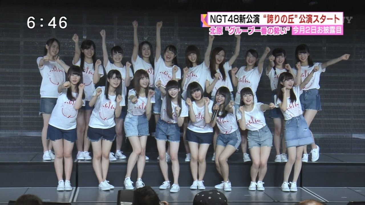 NGT48の画像 p1_1