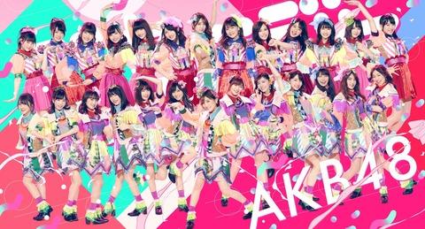 AKB48_51st_アートワーク