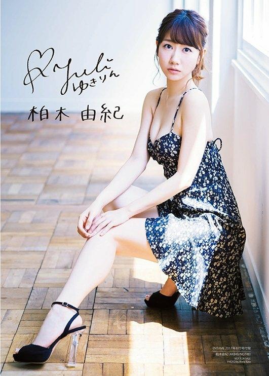 ファッションモデルの荻野由佳さん