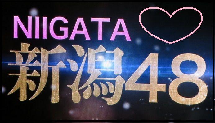 NGT48まとめだっけさ!