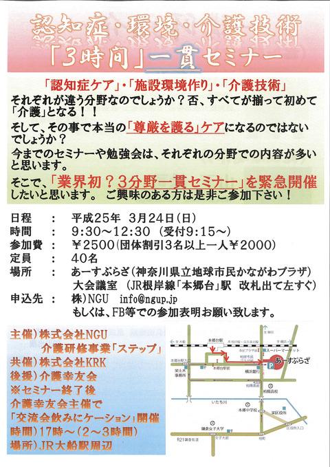 MX-2310F_20130225_194959_001