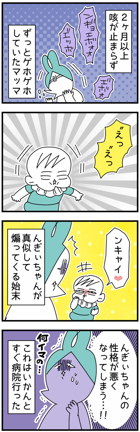 zensoku1