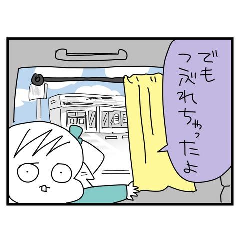 ローソン4