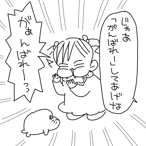マーブル4