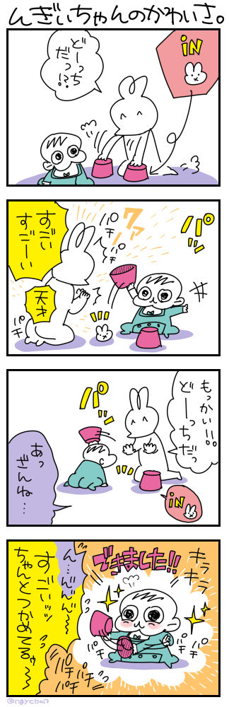 washi2