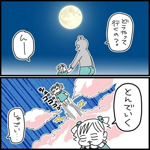 イラストちょこわ (1)