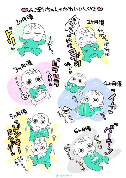かわいいゆじゅき1
